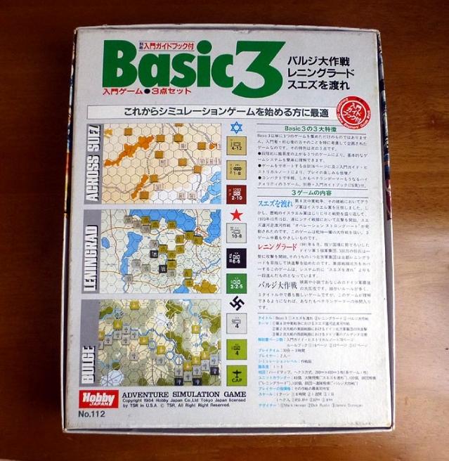 Ba3-1